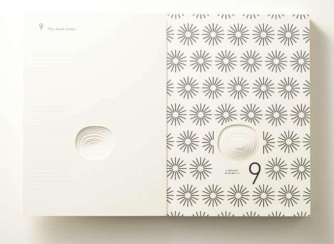 design_calendário_grávidas_tomoko_takeda_tramp (3)