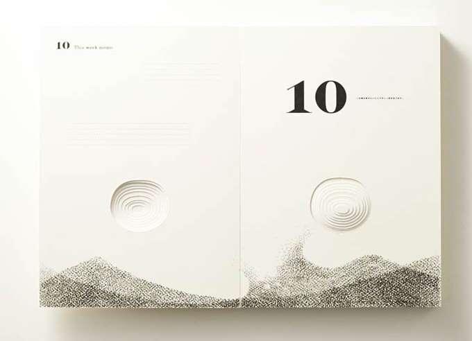 design_calendário_grávidas_tomoko_takeda_tramp (4)