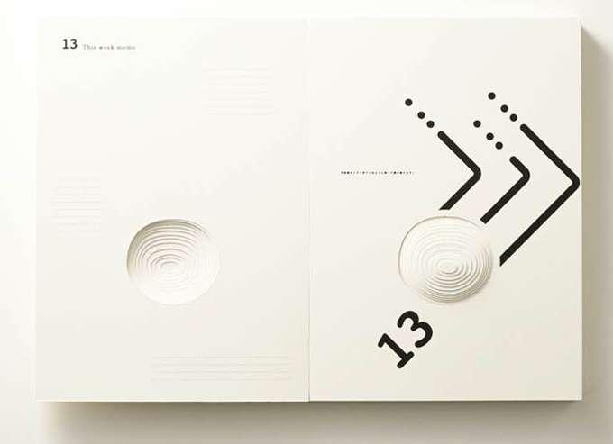design_calendário_grávidas_tomoko_takeda_tramp (5)