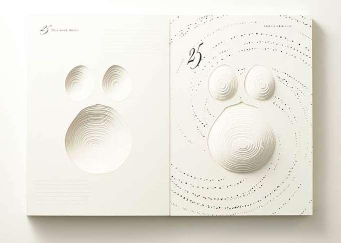 design_calendário_grávidas_tomoko_takeda_tramp (8)