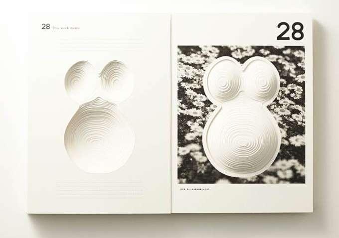 design_calendário_grávidas_tomoko_takeda_tramp (9)